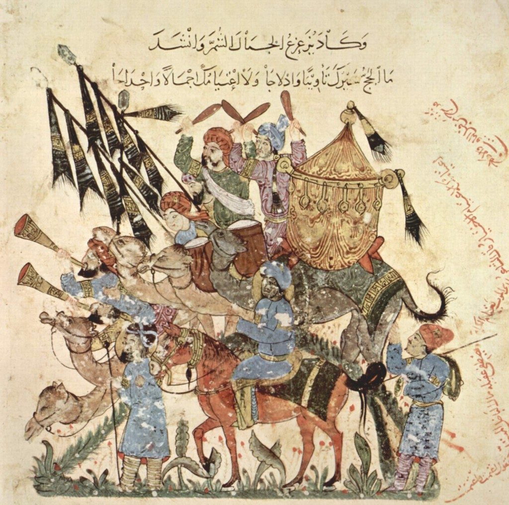 Yahya_ibn_Mahmud_alWasiti