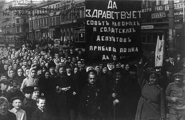 October Revolution Photo